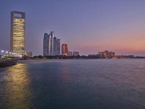 Séjour en Ville Abu Dhabi