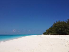 Séjour plage Tanzanie