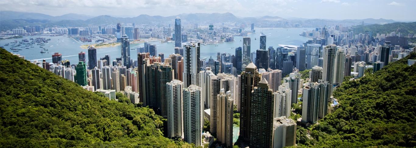 La ville de Hong Kong