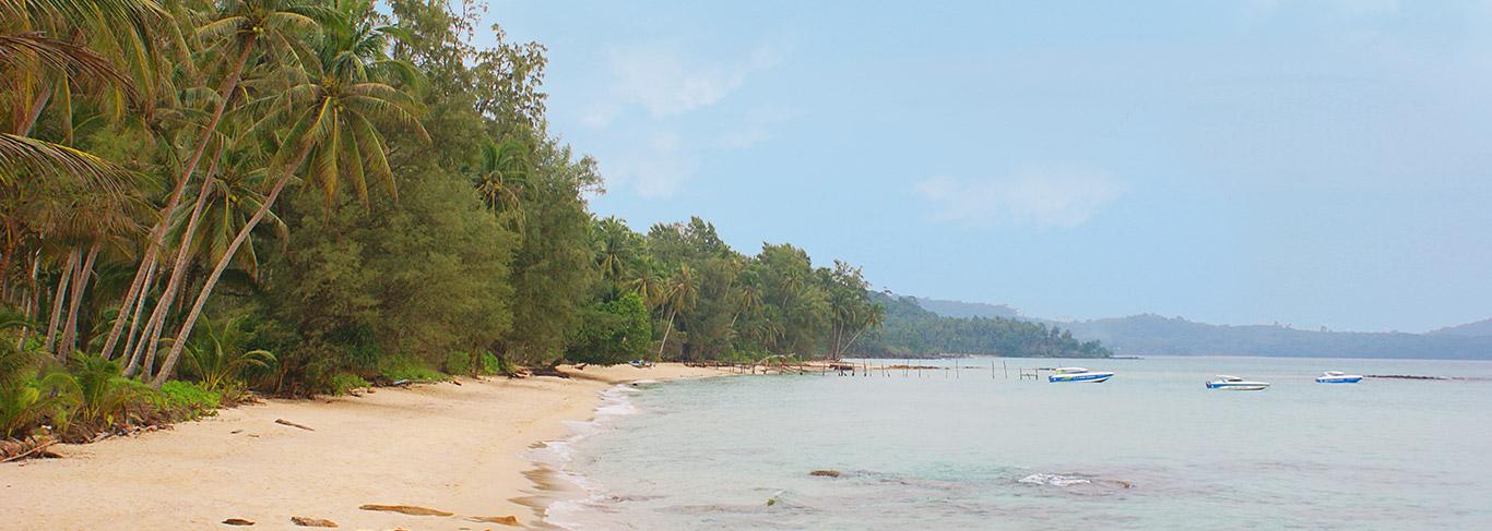 L'île calme et paisible de Koh mak
