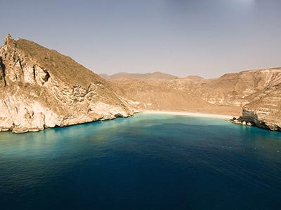 Wadi Darbat - OT Oman