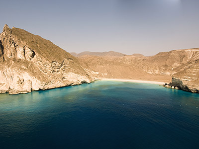 Séjour à Dhofar