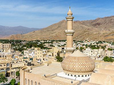 Nizwa au Sultanat d'Oman - OT Oman