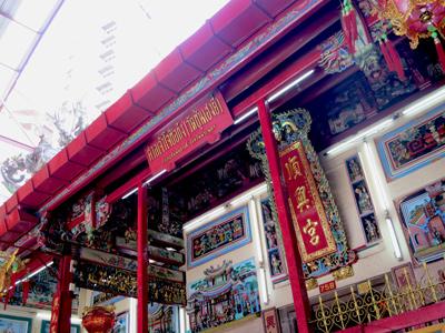 Balade dans chinatown