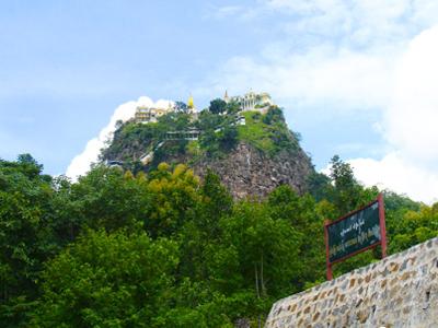 Mont Popa