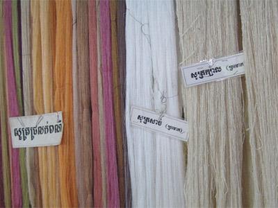 Angkor Silk Farm à Siem Reap