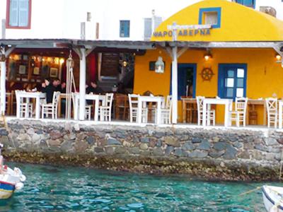 Dimitris Ammoudi Taverna (Dimitris Ammoudi Taverna / Facebook)