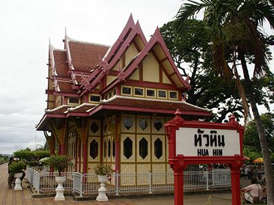Gare Ferroviaire de Hua Hin (Patrik M. Loeff/flickr)