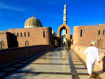 Grande Mosquée - OT OMAN
