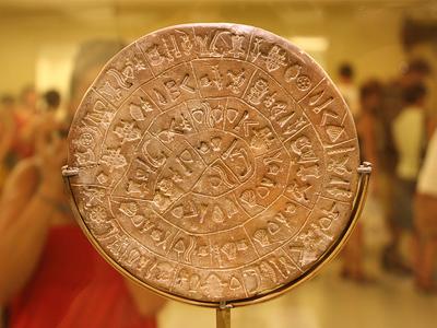 Musée archéologique d'Héraklion (Shadowgate / Flickr)