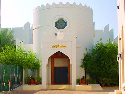 Musée Bait Al Zubair