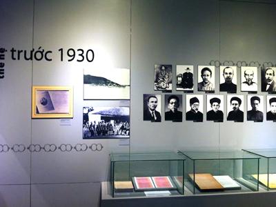 Musée national de Con Dao (Duc Tuyen / Facebook)