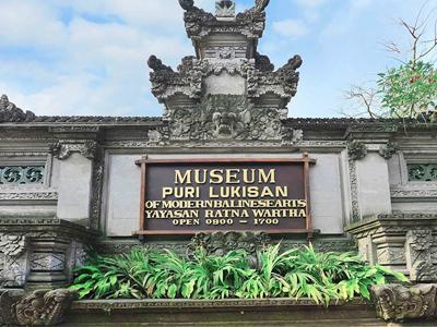 Musée Puri Lukisan