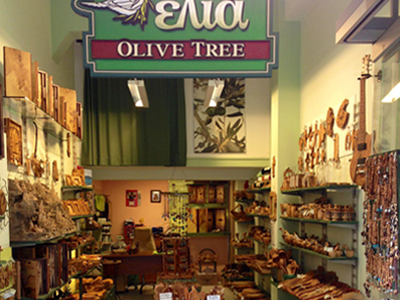 Olive Tree (Olive Tree Athens / Facebook)
