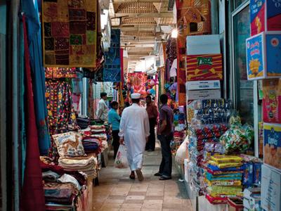 Souk de Mutrah - OT Oman