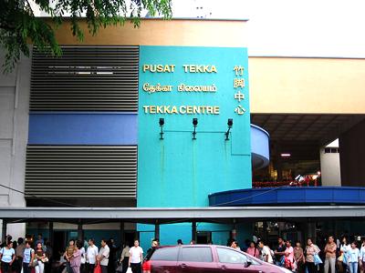 Tekka Centre (Sengkang / Wikimedia Commons)