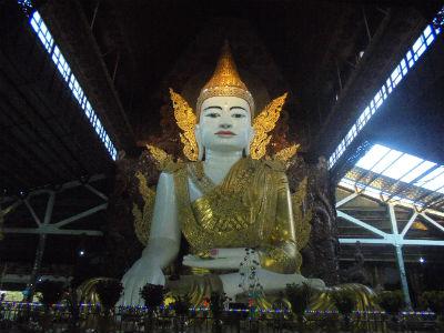 Temple Ngahtatgyi