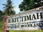 Réserve Naturelle de Bukit Timah (observingeye / Flickr)