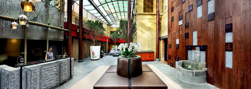 Hôtel à Singapour : Amoy