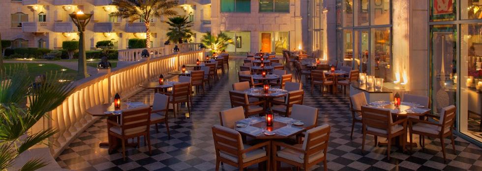 Gran Hyatt Muscat Oman