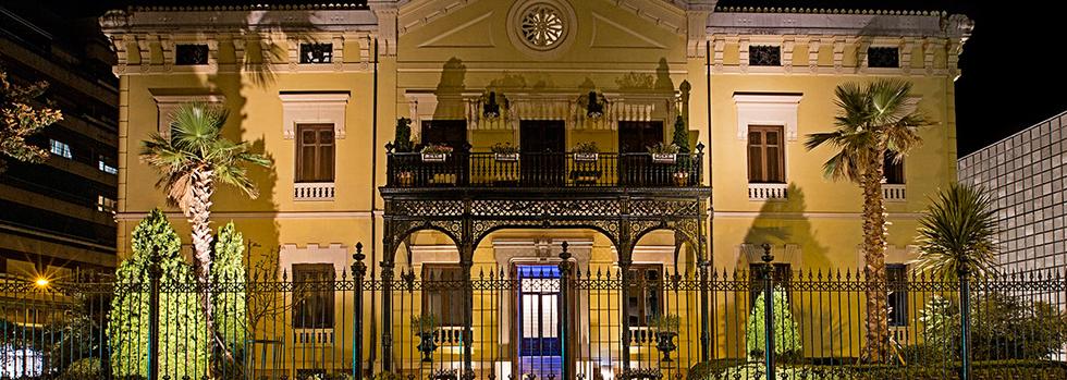 Hotel hospes palacio de los patos reservation et promotions - Hotel hospes palacio de los patos ...