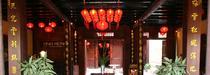 Vinh Hung 1 Heritage Hotel à Hoi An
