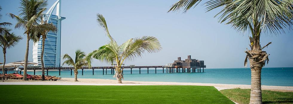 Jumeirah Al Naseem à Dubaï