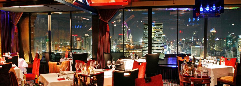 Siam@Siam Design Hotel & Spa à Bangkok