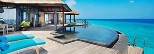 JA Manafaru aux Maldives