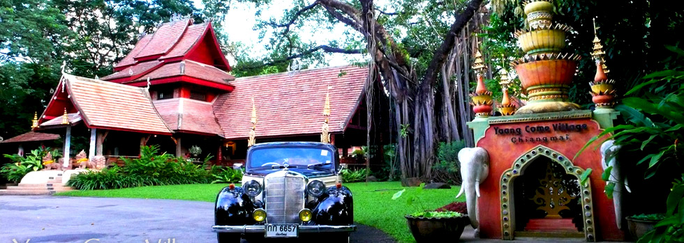 Yaang Come Village à Chiang Mai